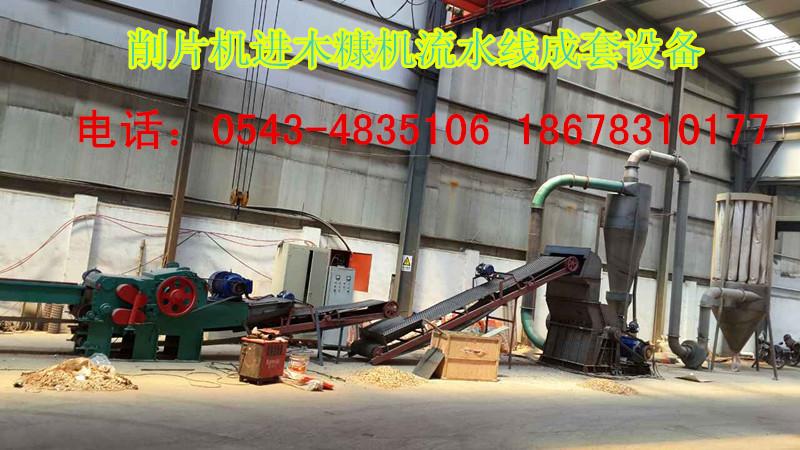 http://sdzhongming.com/newUpload/201507/zhongming/20150721/14374486132723.jpg?from=90