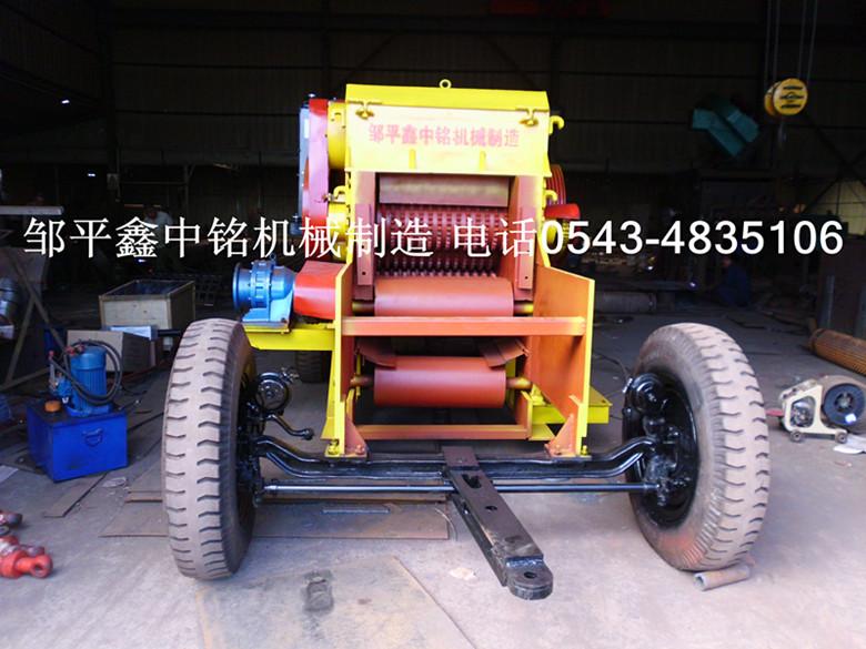 移动折叠式新型218(柴油机版)