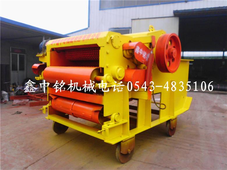 XZM1280-300(老款)